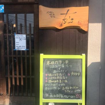 ごはんandカフェ 友's